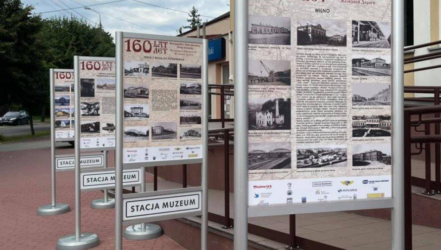 """""""160 lat Peterbursko-Warszawskiej Drogi Żelaznej"""""""